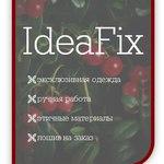IdeaFix Мастерская этичной одежды - Ярмарка Мастеров - ручная работа, handmade