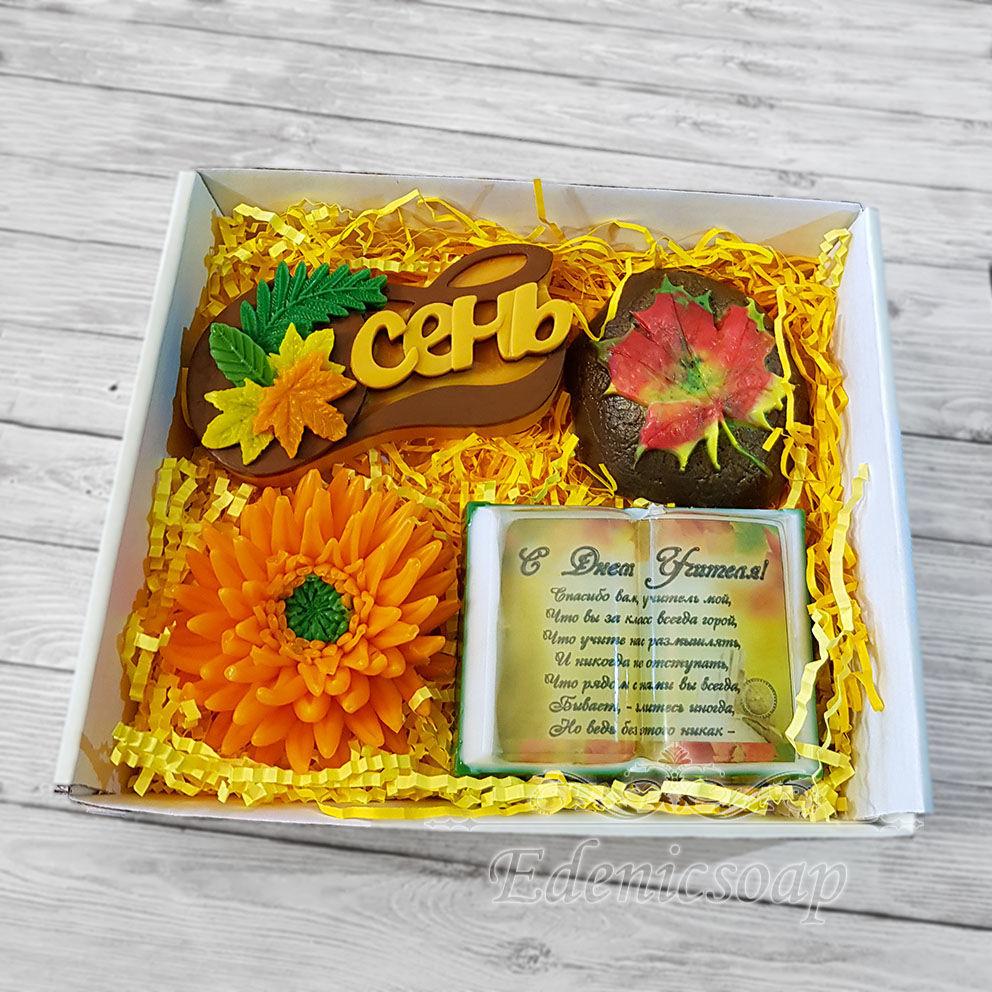 Set of handmade soap 'Autumn holiday', Cosmetics2, Moscow,  Фото №1