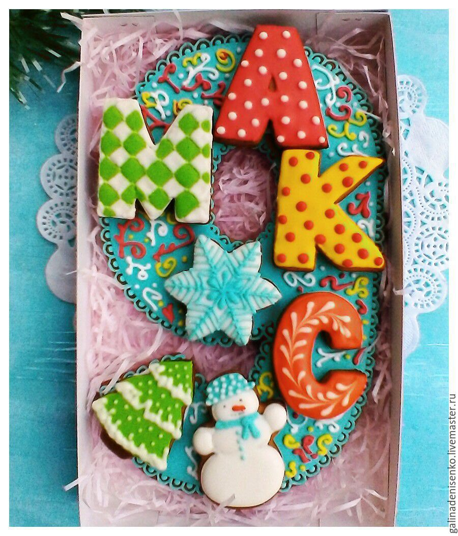 Gingerbread Greeting Happy Birthday Shop Online On Livemaster With