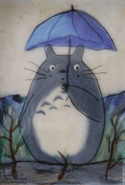 Фантазийные сюжеты ручной работы. Ярмарка Мастеров - ручная работа. Купить Картина из шерсти Тоторо. Handmade. Комбинированный, тоторо, зонт