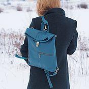 Amazonia Teal кожаный рюкзак цвета морской волны