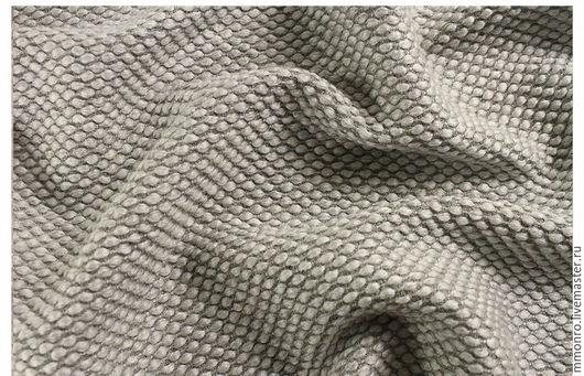 Шитье ручной работы. Ярмарка Мастеров - ручная работа. Купить Серебристая шерстяная 3Д ткань, Аргентум. Handmade. Ткань