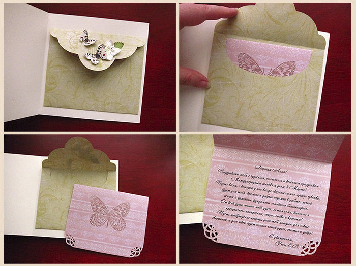 Секретные открытки, красивые мишки