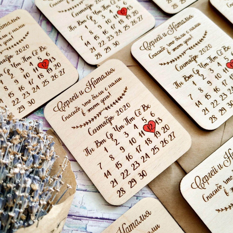 """Свадебные магниты, из дерева """"Календарь"""", Бонбоньерки, Москва,  Фото №1"""