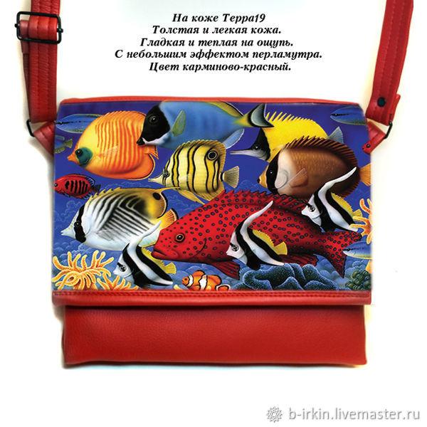"""Сумка с изображением """"Море_78"""", Классическая сумка, Самара,  Фото №1"""