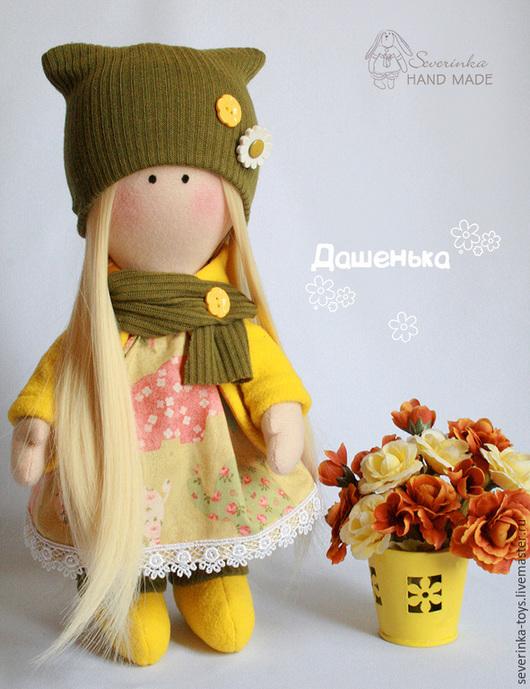 Человечки ручной работы. Ярмарка Мастеров - ручная работа. Купить Дашенька. Handmade. Кукла, кукла текстильная, Хлопок Германия