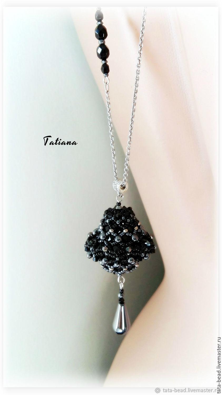 Starlight Night pendant, Pendants, Sizran,  Фото №1