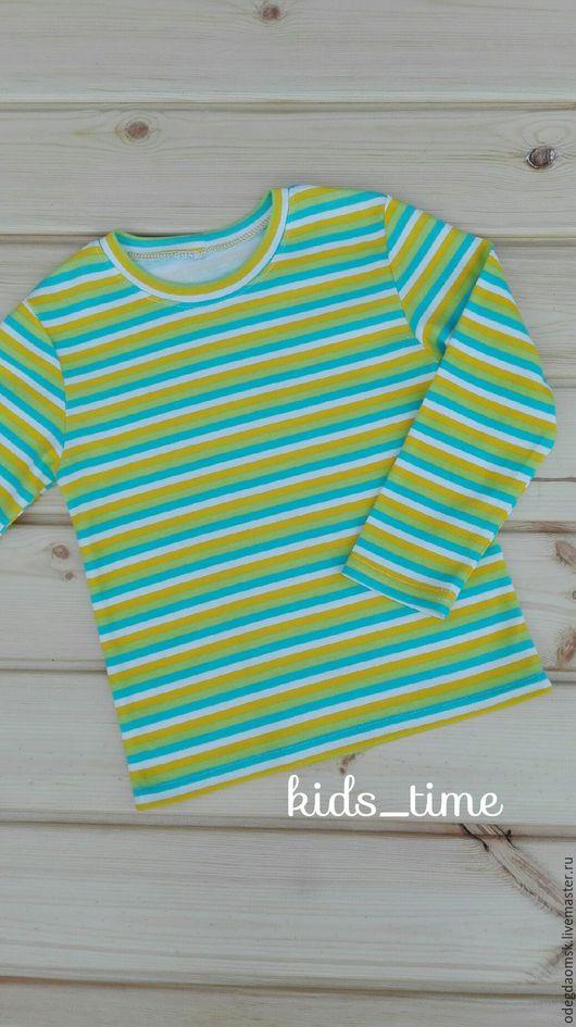 """Одежда для мальчиков, ручной работы. Ярмарка Мастеров - ручная работа. Купить лонгслив """"в полоску"""". Handmade. Желтый, в полоску, лонгслив"""