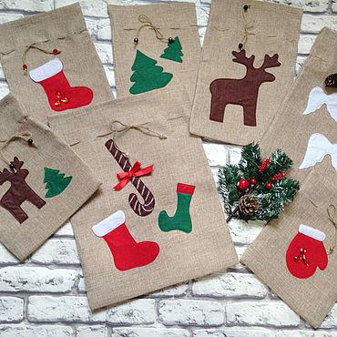 Мешки новогодние для подарков