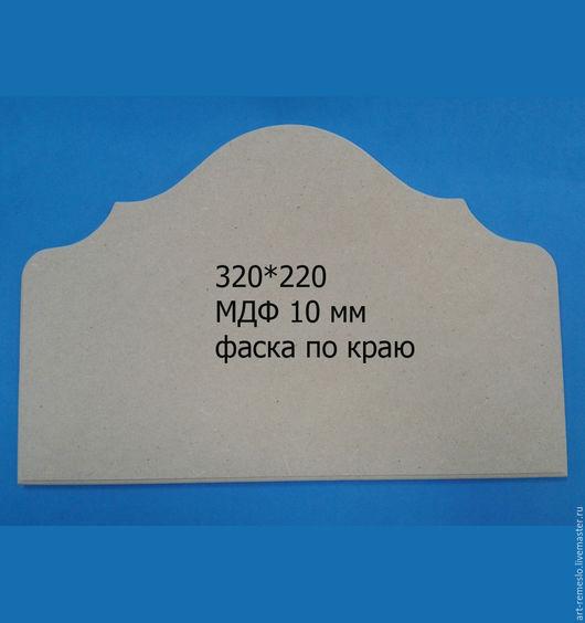 Вешалка ( ключница) МДФ. Цена 150 руб
