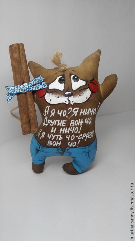 Ароматизированные куклы ручной работы. Ярмарка Мастеров - ручная работа. Купить Кофейный котофей(Вон чо). Handmade. Коричневый, Ароматизатор, кот