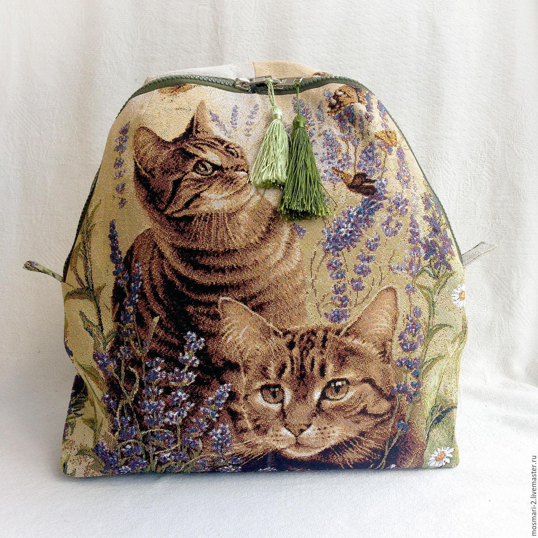 Рюкзаки из гобелена с кошкой наши проекты составляем азбуку загадок рюкзак загадок