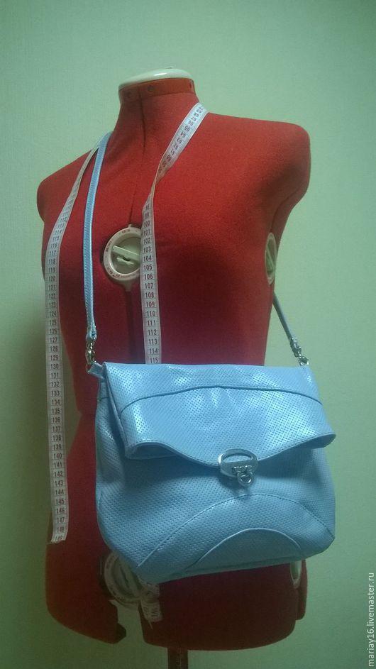 Женские сумки ручной работы. Ярмарка Мастеров - ручная работа. Купить сумочка из перфорированной кожи. Handmade. Голубой, серебряная фурнитура