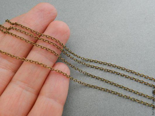 Цепочка тонкая, размер звена 2*1,5 мм , цвет бронза (латунь), толщина проволоки 0,5 мм . Звенья замкнутые! Материал - латунь. (арт. 1382)