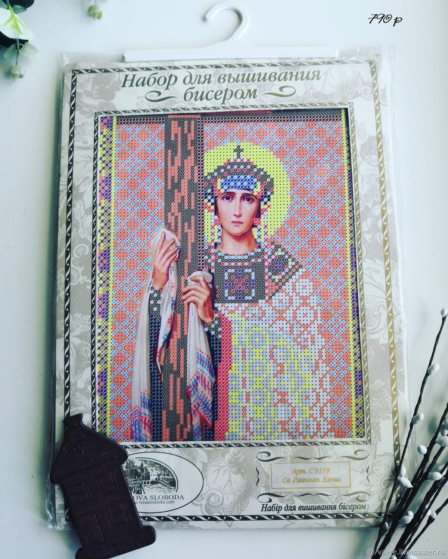 """Набор   """"Святая Равноапостольная Царица Елена"""", Схемы для вышивки, Тула,  Фото №1"""