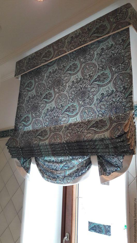 Компания Модная Штора, дизайнер Юлия Явкун. Огромнейший выбор ткани по очень вкусным ценам. С нами выгодно!