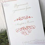 Свадебный салон handmade. Livemaster - original item Wooden folder for marriage certificate. Handmade.