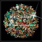 beadsmarket-2