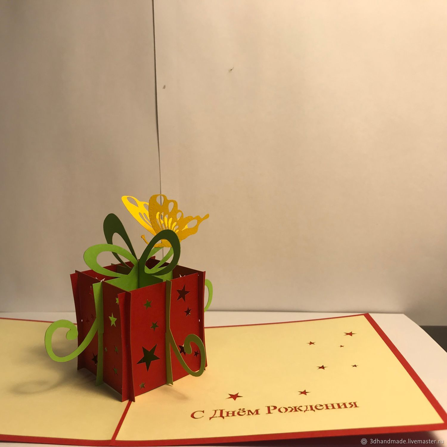 Order 3D Greeting Card Gift For Birthday