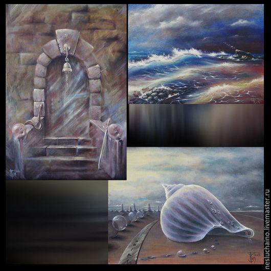 примеры картин, по которым малые формы могут быть созданы индивидуально: Двери, которых нет 794; Радужное море Ёрмунганда; Отал - шесть восьмых, ритм земли