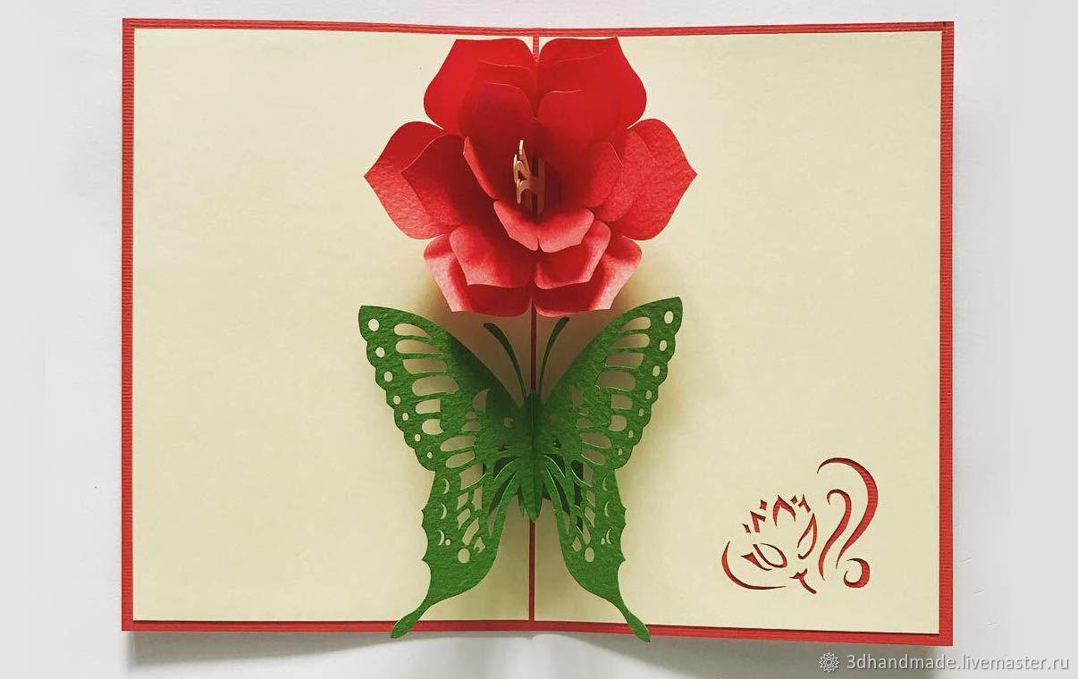 Открытка бабочка на цветке своими руками