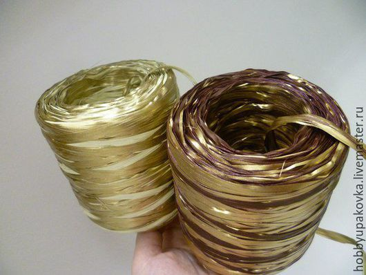 Упаковка ручной работы. Ярмарка Мастеров - ручная работа. Купить Рафия  двухцветная с золотом. Handmade. Рафия, декоративная рафия