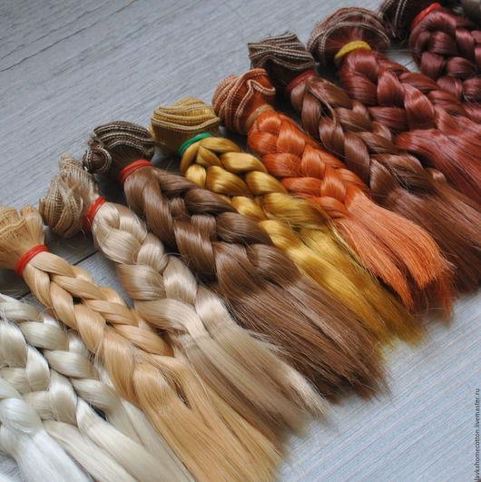 Трессы для кукол 15см коса, 14 цветов