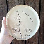 Посуда handmade. Livemaster - original item Plate Happiness is 18 cm. Handmade.