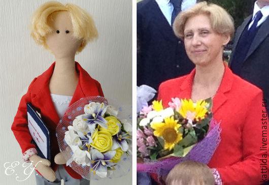 Куклы Тильды ручной работы. Ярмарка Мастеров - ручная работа. Купить Портретная кукла - учитель. Handmade. Ярко-красный, хлопок