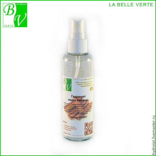 Магазин гидролатов la Belle Verte. Гидролат коры Корицы. 100% натуральный продукт. Органик. Получен методом паровой дистилляции. Не содержит спирта, искусственных добавок и консервантов.