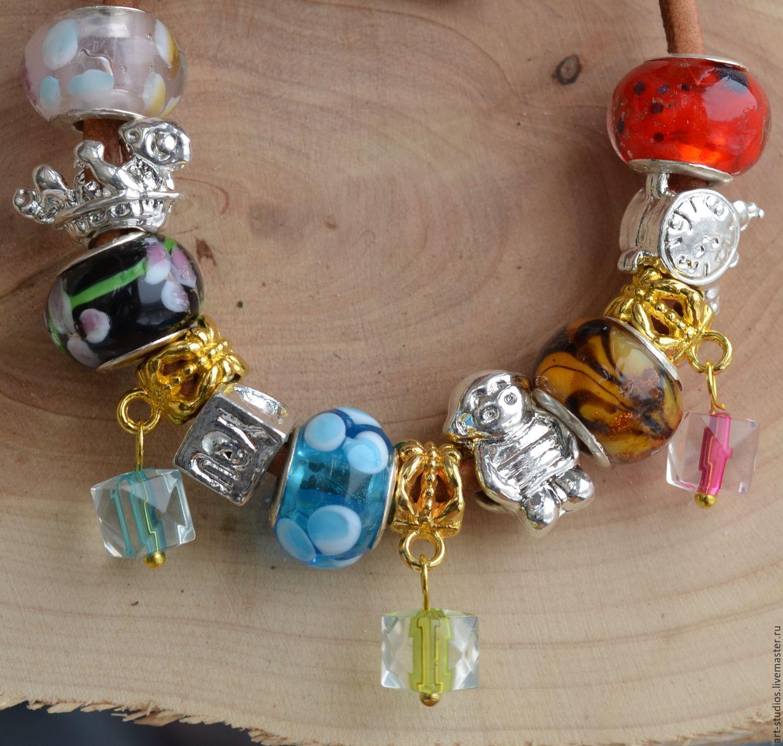 Детские браслеты шармики