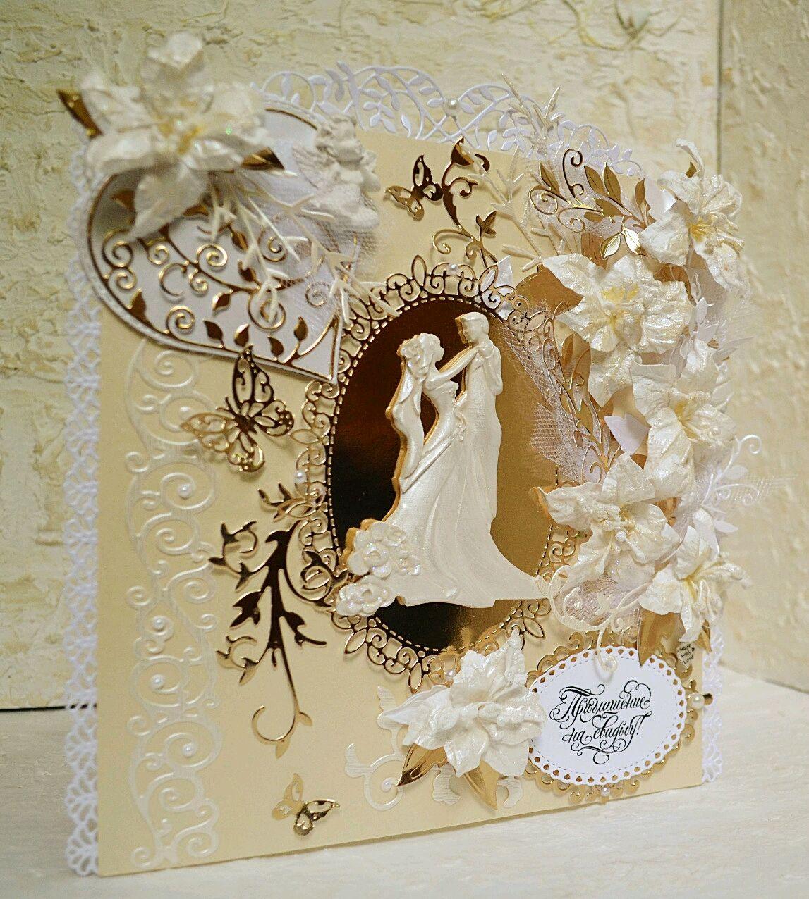 Тематические открытки на свадьбу
