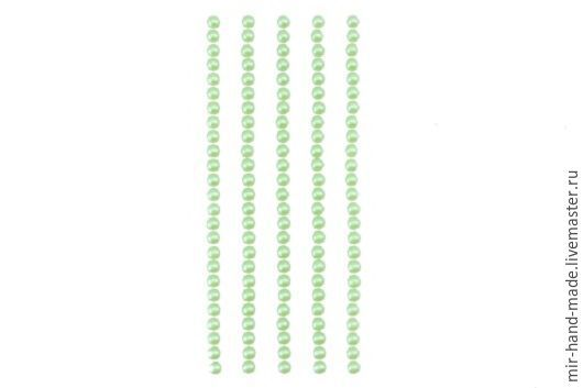 Открытки и скрапбукинг ручной работы. Ярмарка Мастеров - ручная работа. Купить Полужемчужинки клеевые 4мм светло-зеленые, 125шт. Handmade.
