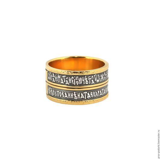 """Кольца ручной работы. Ярмарка Мастеров - ручная работа. Купить Кольцо """"Двоесловие"""". Handmade. Венчание, кольцо с молитвой, кольцо оберег"""