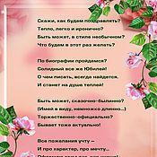 Стихи про маму, стих для мамы, стих про маму 98
