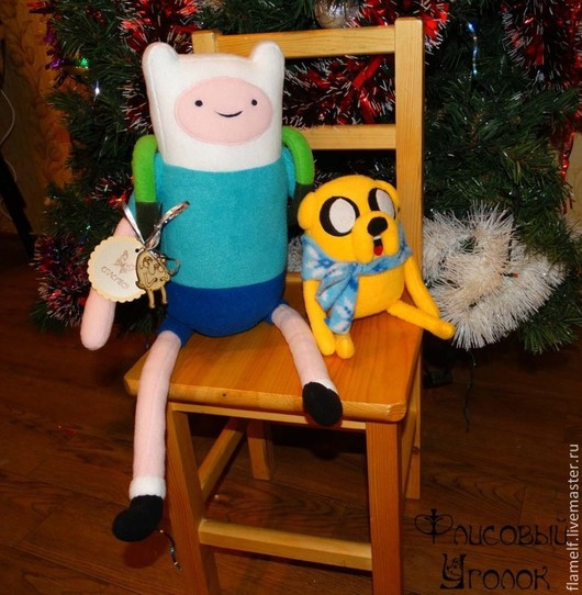 Сказочные персонажи ручной работы. Ярмарка Мастеров - ручная работа. Купить Adventure Time Финн и Джейк (Finn and Jake). Handmade.