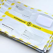 Материалы для творчества ручной работы. Ярмарка Мастеров - ручная работа 100 шт Пластиковые пакеты 1 класса 162х229 мм. Handmade.