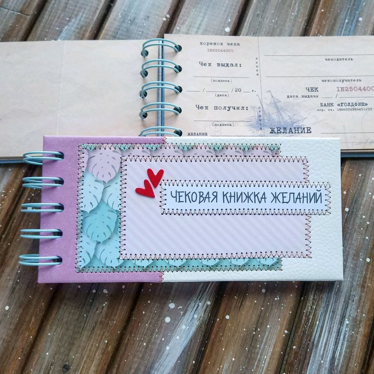 Чековая книжка желаний для девушки, Блокноты, Москва,  Фото №1