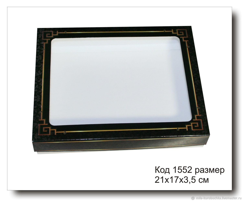Коробочка подарочная код 1552 размер 21х17х3.5 см, двухкомпонентная (дно +крышка)