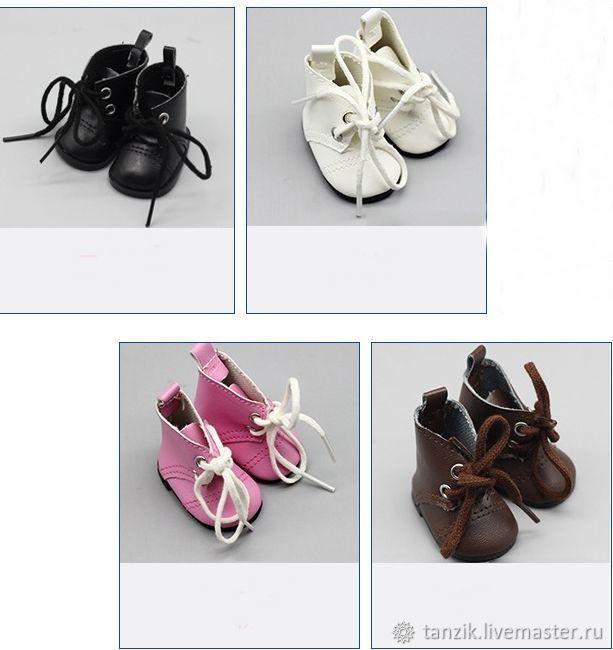 Материалы: Ботиночки для кукол, Материалы для флористики, Краснодар, Фото №1