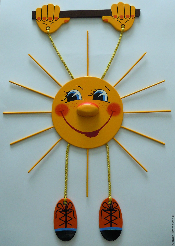 Как сделать солнышку