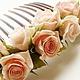 Свадебные украшения ручной работы. Ярмарка Мастеров - ручная работа. Купить Гребень с розами. Handmade. Бежевый, гребень с цветами