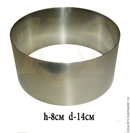 Кухня ручной работы. Ярмарка Мастеров - ручная работа. Купить Форма для выпечки кольцо. Handmade. Форма для выпечки, кольцо разъемное