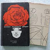 """Заморская Н., Гринберг В. """"Шейте головные уборы"""". 1967г."""