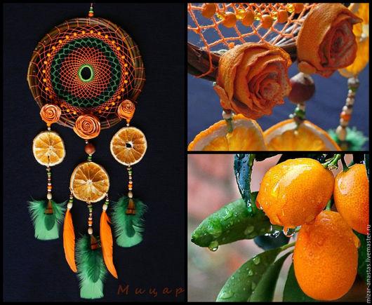 """Ловцы снов ручной работы. Ярмарка Мастеров - ручная работа. Купить Ловец снов """"Апельсин"""". Handmade. Ловец, ловец для сновидений"""