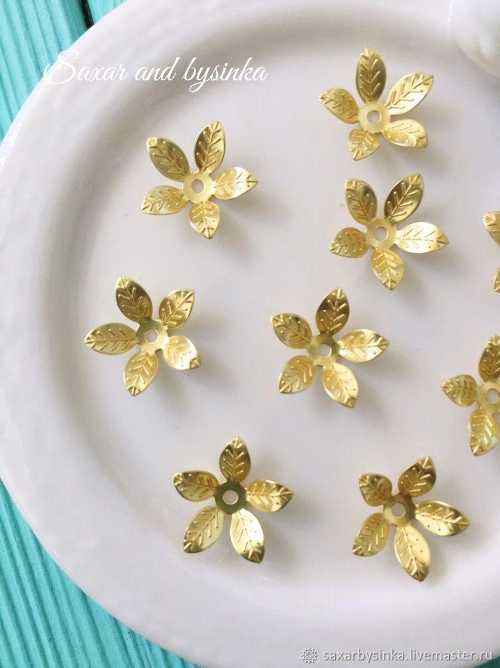 Шапочки в оттенке золото цветок, Фурнитура для украшений, Москва,  Фото №1