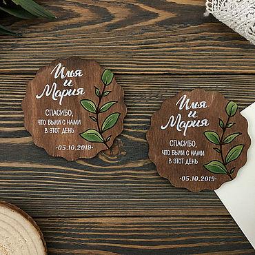 Сувениры и подарки ручной работы. Ярмарка Мастеров - ручная работа Магниты на свадьбу из дерева. Handmade.