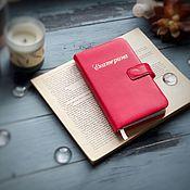 Канцелярские товары handmade. Livemaster - original item Glider-daily planner of the bag version.. Handmade.