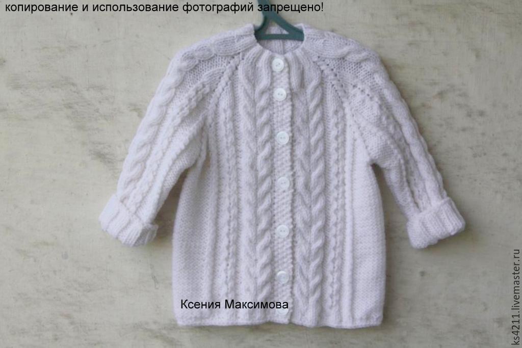 shirt 'Greece' knitting ed. work, Sweater Jackets, Novokuznetsk,  Фото №1