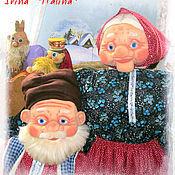 Куклы и игрушки ручной работы. Ярмарка Мастеров - ручная работа Куклы-актеры дедуля и бабуля.. Handmade.